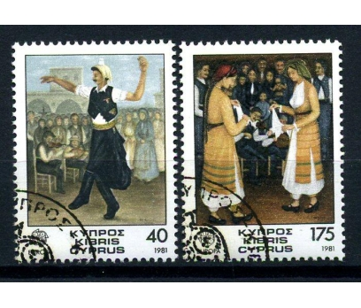 G.KIBRIS DAMGALI 1981 EUROPA CEPT TAM SERİ(160102)