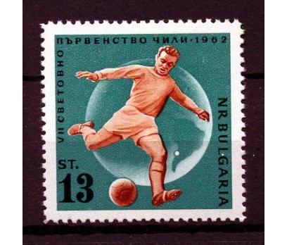 BULGARİ ** 1962 FUTBOL & ŞİLİ 62 TAM SERİ (160108)