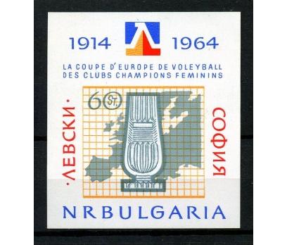 BULGARİSTAN ** 1982 AVRUPA VOLEYBOL Ş.BLOK(160108)