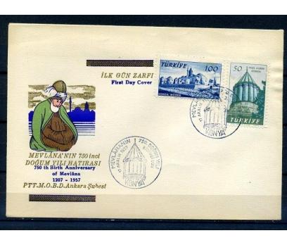CUMH.FDC 1957 MEVLANA 750. YILI SÜPER (18-21)