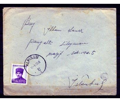 CUMHURİYET 1948 İSMET İNÖNÜ TEK PULLU PGZ (K002)