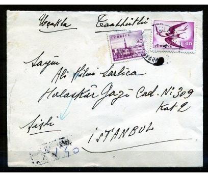 CUMHURİYET 1959 KIRLANGIÇ PULUYLA PGZ (K003)
