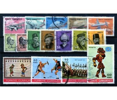 CUMHURİYET 1967 DAMGALI 4 TAM SERİ SÜPER (K001)