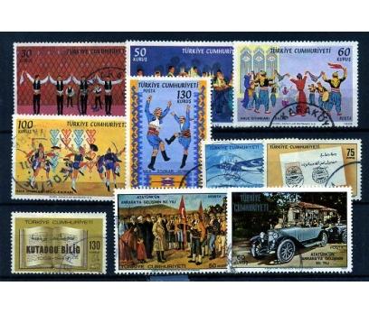 CUMHURİYET 1969 DAMGALI 4 TAM SERİ SÜPER (K001)