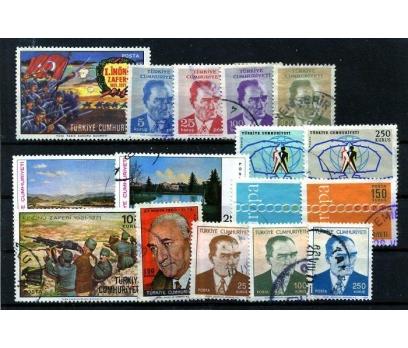 CUMHURİYET 1971 DAMGALI 6 TAM SERİ SÜPER (K001)