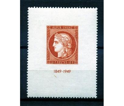 FRANSA * 1949 FR.PUL 100.YIL SERGİ BLOĞU  (170110)
