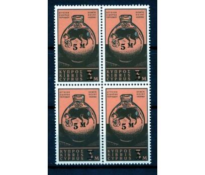 G.KIBRIS ** 1966 ARKEOLOJİ & SÜRŞARJLI DBL(170108) 1