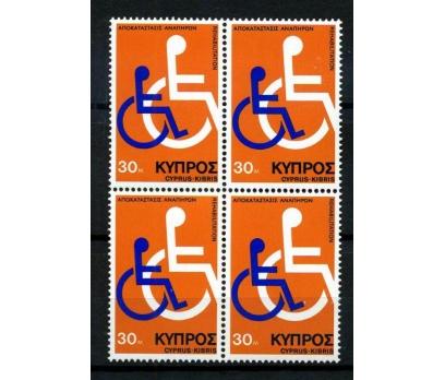 G.KIBRIS ** 1975 ENGELLİLERE YARDIM  DBL(170108)