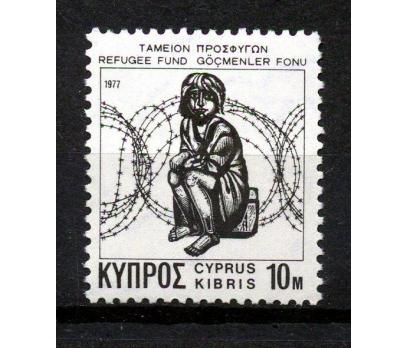 G.KIBRIS ** 1977 MÜLTECİLERE YARDIM TAM S.(170109)