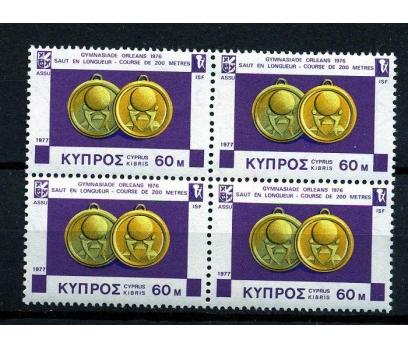 G.KIBRIS ** 1977 SPOR & ÖĞRENCİ YARIŞ DBL (170108)