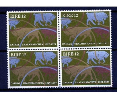 İRLANDA ** 1977 TARIMSAL KREDİ 50.YIL  DBL(170108)