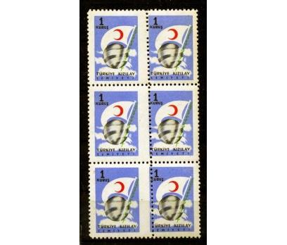 KIZILAY 1954 1 KRŞ ALTILI DANTEL ERÖRÜ SÜPER(K001)