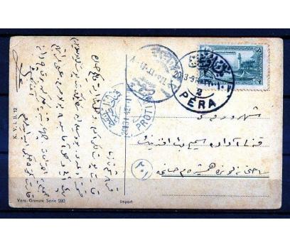 OSMANLI KP 1914 ÇOCUK TEMALI SÜPER  (K003)