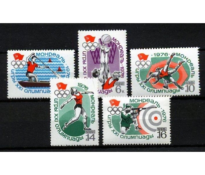 SSCB ** 1976 MONTREAL OLİMP.TAM SERİ (160108)