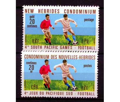 Y.HİBRİD ** 1971 FUTBOL & 4.FUTBOL ŞAMP.T.(160109)
