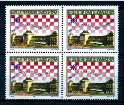 HIRVATİSTAN ** 1992 ZAGREB 100.YIL T.S.DBL(160111)