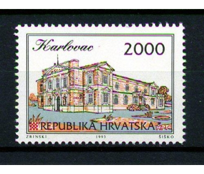 HIRVATİSTAN ** 1993 KARLOVA TAM SERİ (160111)