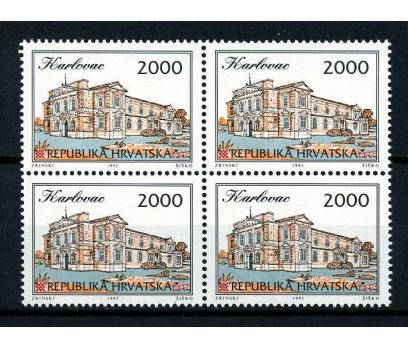 HIRVATİSTAN ** 1993 KARLOVA TAM SERİ DBL (160111)