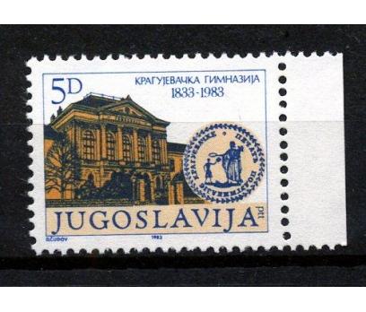 YUGOSLAVYA ** 1983 GYMNASİUM 150.YIL TAM S(170111)