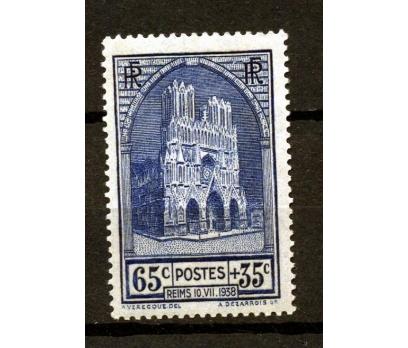 FRANSA * 1938 REİMS KATEDRALİ SÜPER (K006)
