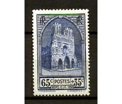 FRANSA * 1938 REİMS KATEDRALİ TAM SERİ (K007)