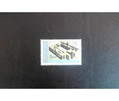 1967 SİVAS DARÜŞŞİFASININ 750. YILI TAM SERİ (MNH)