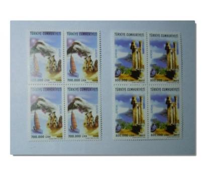 2004 Avrupa-CEPT DÖRTLÜ BLOK TAM SERİ (MNH)