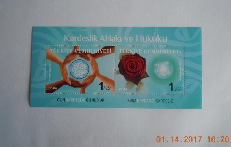 2012 KARDEŞLİK AHLAKI VE HUKUKU BLOK-95  (MNH) 1