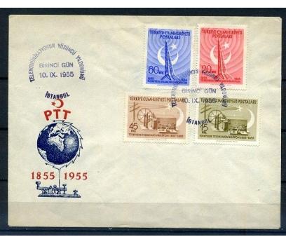 CUMH.FDC 1955 TELEKOMÜNİKASYON'UN 100. YILI (K005)