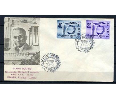 CUMH.FDC 1957 TÜRK AMERİKAN İŞBİR.İST.F.K.(K005)