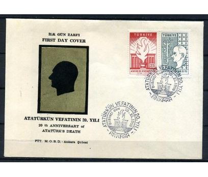 CUMH.FDC 1958 ATATÜRK'ÜN 20.ÖLÜM YILI  (K005)