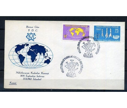 CUMH.FDC 1960 KADINLAR KONSEYİ KAMER SÜPER (K013)