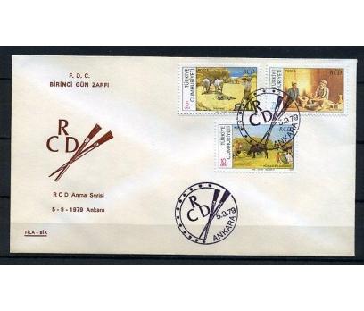 CUMH.FDC 1979 RCD FİLA-BİR SÜPER (K013)