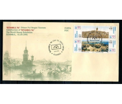 CUMH.FDC 1995 İSTANBUL 96 DÜNYA SERGİ SÜPER (K013)