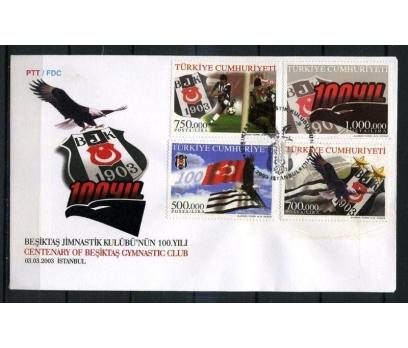 CUMH.FDC 2003 BEŞİKTAŞ 100 YAŞINDA SÜPER (K013)