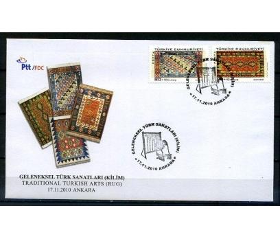 CUMH.FDC 2010 GELENEKSEL TÜRK S. & KİLİMLER (K014)