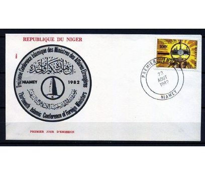 NİJER FDC 1982 İSLAM DIŞİŞLERİ  BAK.TOPLANTI (N-2)