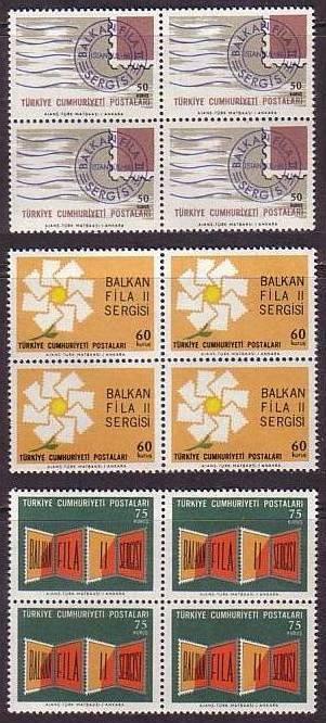 1966  DAMGASIZ BALKANFİLA PUL SERGİSİ DÖRTLÜ BLOK 1
