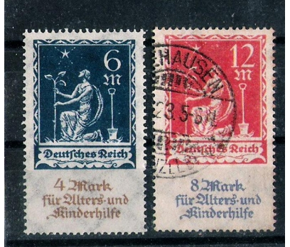 1922 Reich1 Alman ( tms) damgal,mnH 2 pulcat 190Tl