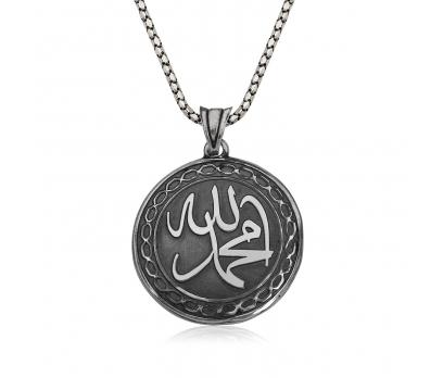 Gümüş Allah Muhammed Yazılı Kolye