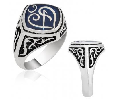 Gümüş Arapça Elif Vav Yazılı Yüzük