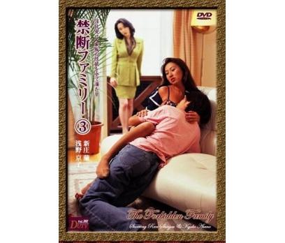 Taboo İnc.Filmler 30.Seri 48 Film Box Set 4