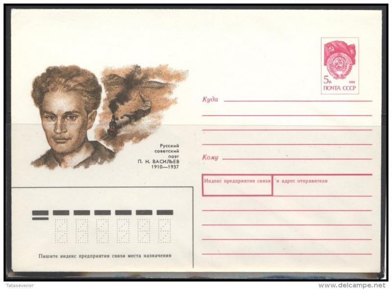 RUSYA 1990 YAZAR PAVEL NIKOLAEVICH VASILIEV KONULU 1