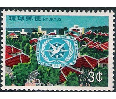 1966 japon(Riu kiyu adaları) MNH** tamseri 1pul