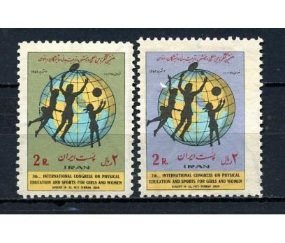 İRAN ** 1973 BEDEN EĞİTİMİ TAM SERİ (090715)
