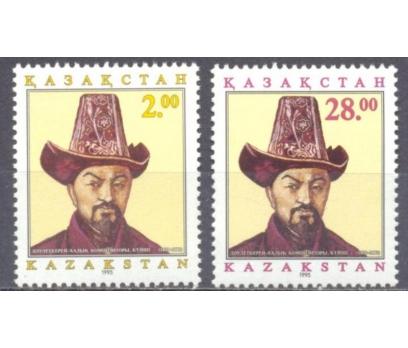 KAZAKİSTAN 1995 DAMGASIZ KAZAK BESTECİ DAULETKEREİ