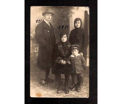 D&K-AİLE 1931 TARİHLİ BİR FOTOGRAF. 1
