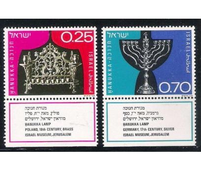 1972 israel damgasız**  2pul
