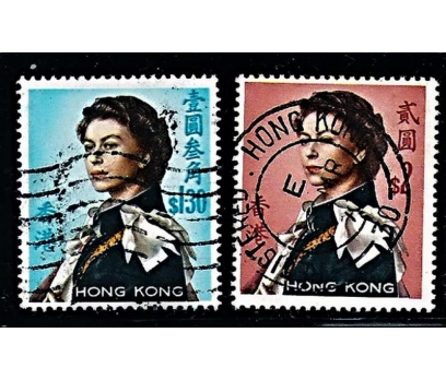 Honkong 1962 2pul damgalı