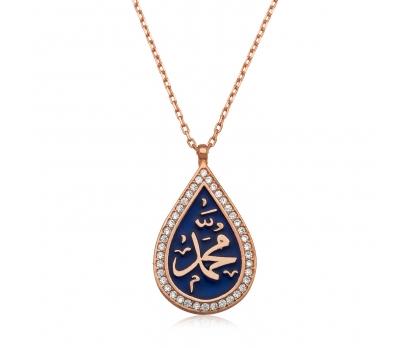 Gümüş Muhammed Yazılı Kolye
